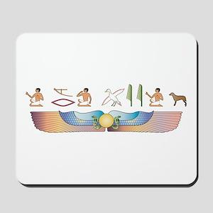 Curly Hieroglyphs Mousepad