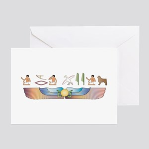 CAO Hieroglyphs Greeting Cards (Pk of 10)