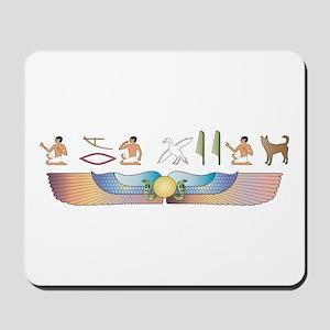Canaan Hieroglyphs Mousepad