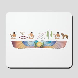 Bedlington Hieroglyphs Mousepad