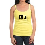 Ultimate Exercise Logo Tank Top