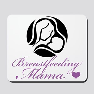 Breastfeeding Mama Mousepad