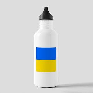 Flag of Ukraine Sports Water Bottle