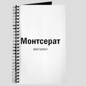 Montserrat in Russian Journal