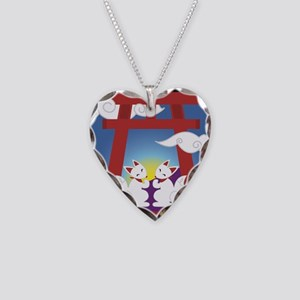 Kyoto Kitsune Shrine Necklace Heart Charm