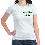 Seniors 2007 Jr. Ringer T-Shirt