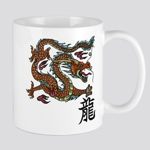 Asian Dragon Coffee Mug Cup