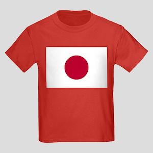 Japan Flag Kids Dark T-Shirt