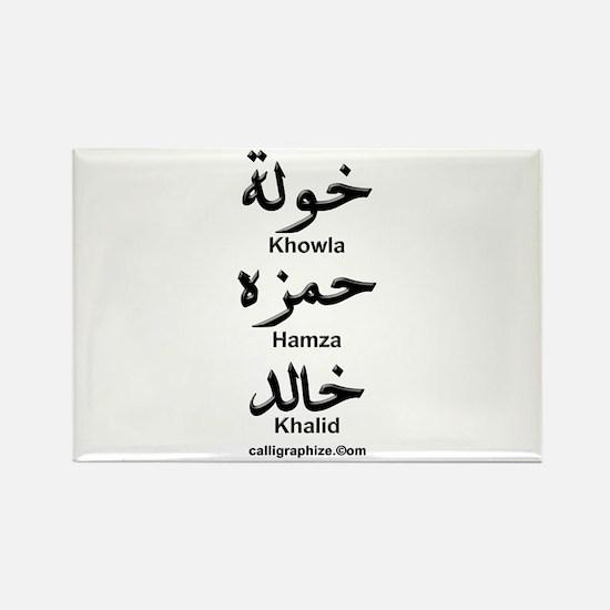 Khowla, Hamza, Khalid Rectangle Magnet