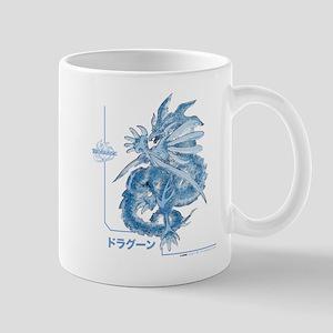 Dragoon The Aggressor Mug