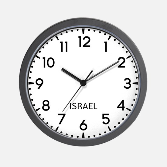 Israel Newsroom Wall Clock