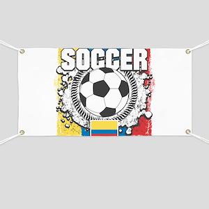 Columbia Soccer Banner