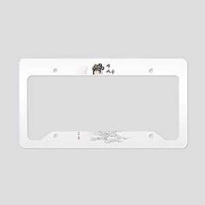Chinese Moon Goddess License Plate Holder