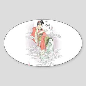 Chinese Moon Goddess Sticker