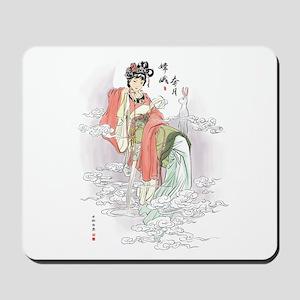 Chinese Moon Goddess Mousepad