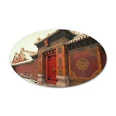 Beijing,forbidden city china Wall Decal