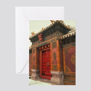 Beijing,forbidden city china Greeting Cards