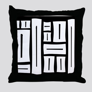 Bars #1 Throw Pillow