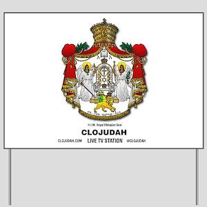 CLOJudah H.I.M. Royal Seal Yard Sign