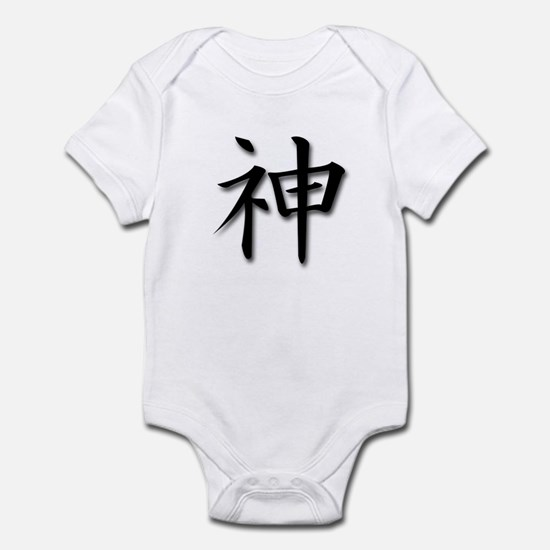 God Kanji Infant Bodysuit