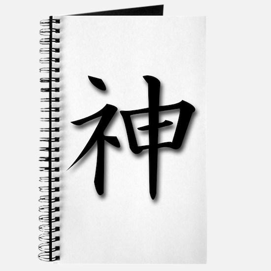 God Kanji Journal