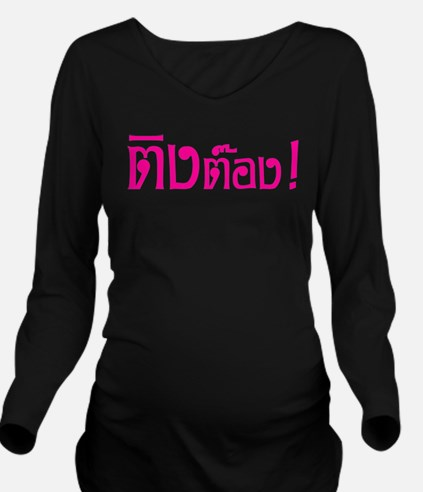 Ting Tong in Thai Long Sleeve Maternity T-Shirt