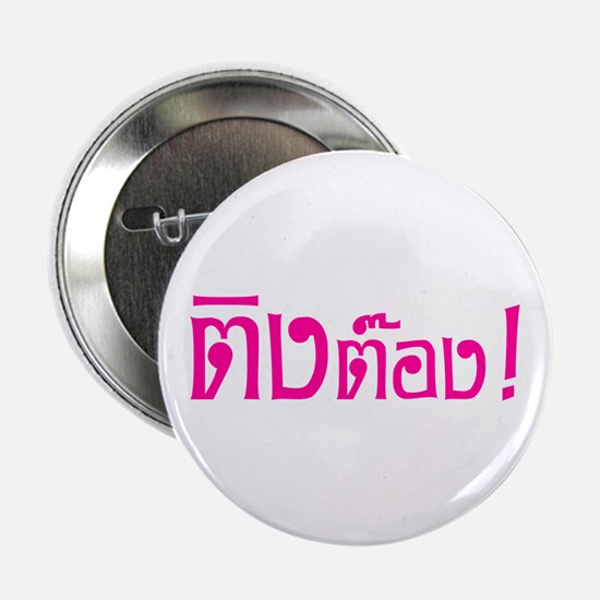 """Ting Tong in Thai 2.25"""" Button"""