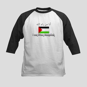 Ramallah Kids Baseball Jersey