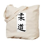 Traditional Judo Bag