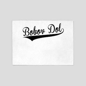 Bobov Dol, Retro, 5'x7'Area Rug