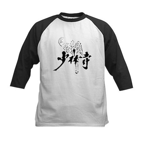 Shaolin Temple Kids Baseball Jersey