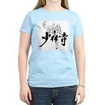 Shaolin Temple Women's Light T-Shirt