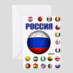 Rossiya futbol soccer Greeting Cards