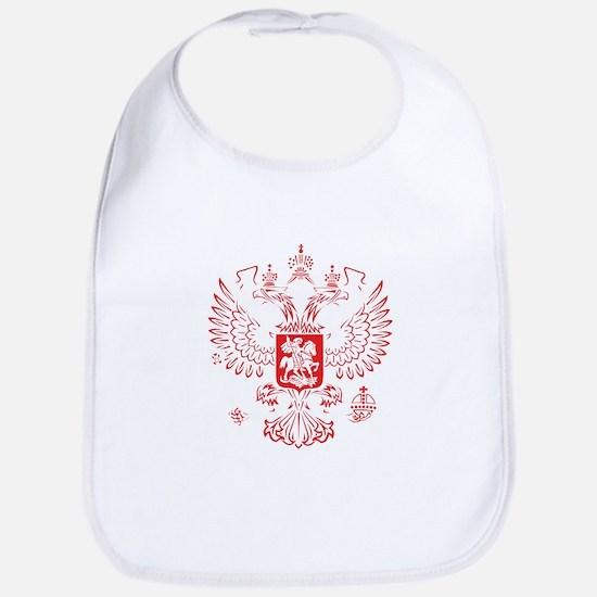 Russian Two-Headed Eagle Bib