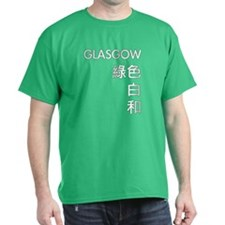 glasgow;s green and white chinese style T-Shirt
