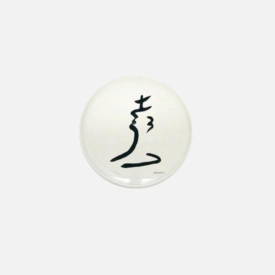 Abstract Chess Logo Mini Button