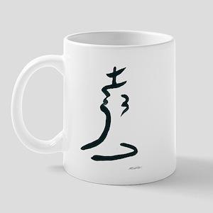 Abstract Chess Logo Mug
