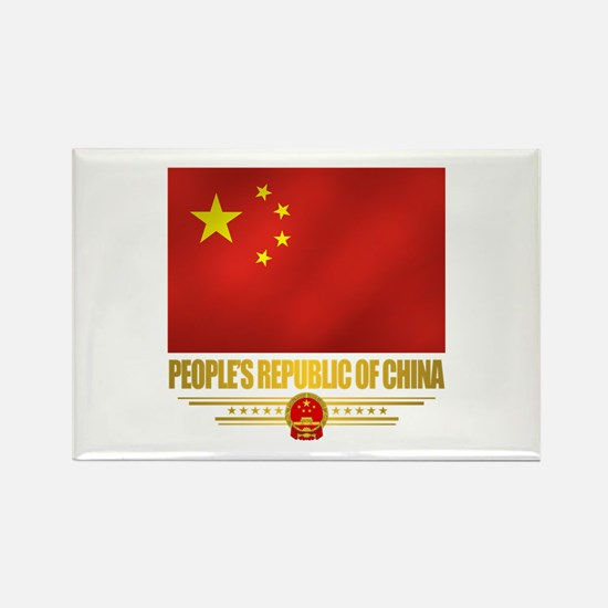 Peoples Republic of China Flag Magnets