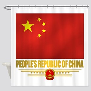 Peoples Republic of China Flag Shower Curtain