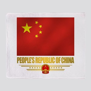 Peoples Republic of China Flag Throw Blanket