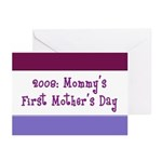 First Mother's Day Greeting Cards (Pk of 10)