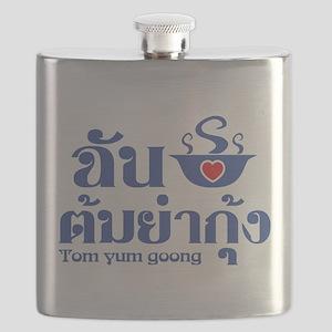 I Love (Heart) Tom Yum Goong Flask