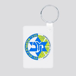Macabbi Ta Euro Champs! Aluminum Photo Keychains