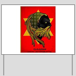 CLOJudah Rastafari Star Yard Sign