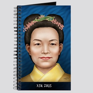 Xin Zhui Journal