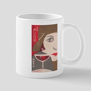 Japan, Flapper, Wine, Vintage Poster Mugs