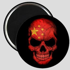 Chinese Flag Skull on Black Magnets