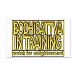 Bodhisattva In Training 20x12 Wall Decal