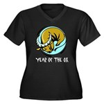 Year of the Ox Plus Size T-Shirt