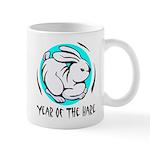 Yr Of Hare B Mugs